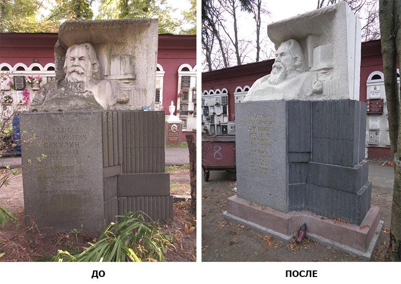 Novodev3